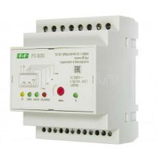 Реле контроля уровня жидкости CM-ENS.13S, слив (чувствит. 5- 100кОм) 110-130В АС, 220-240В АС, 1ПК, винт. заж.